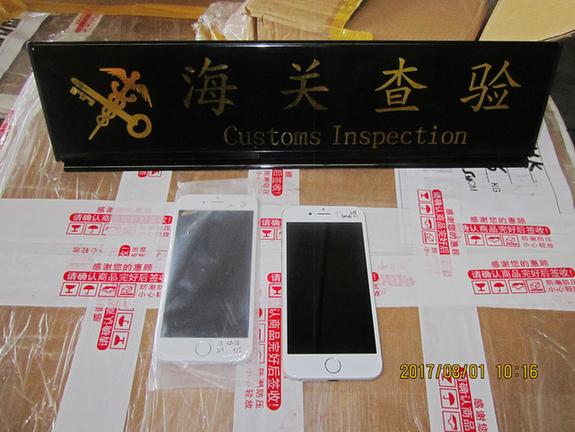 """海关关员多个""""心眼"""" 查获87台侵权苹果手机"""